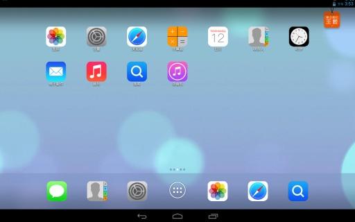 苹果ios7平板主题HD截图1
