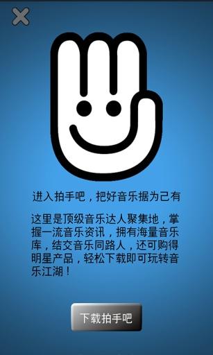 行動管家on the App Store - iTunes - Apple