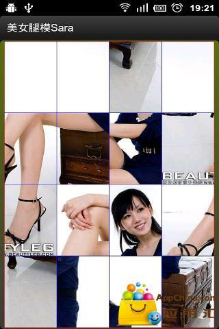 美女腿模Sara|玩攝影App免費|玩APPs