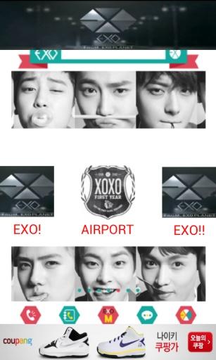 EXO机场时尚