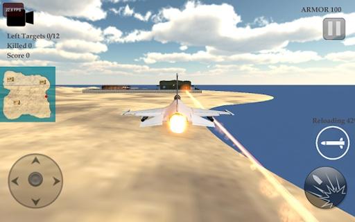 真正的战斗机空军Simulater截图1