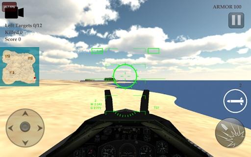 真正的战斗机空军Simulater截图2