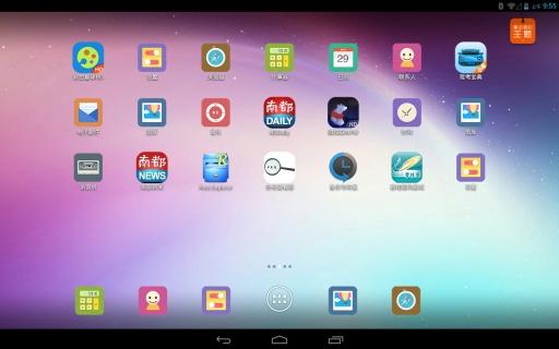 彩色星球平板主题HD|玩工具App免費|玩APPs