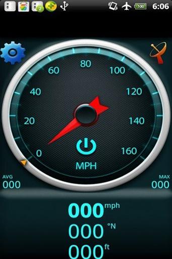 GPS测速器截图2