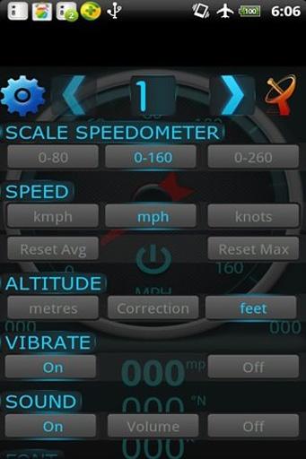 GPS测速器截图3