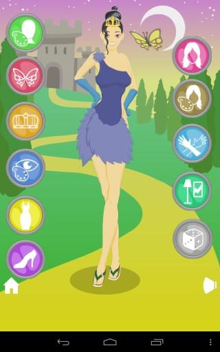 百变童话公主截图2