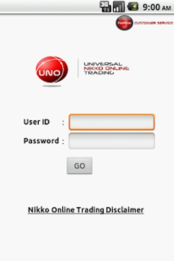 UNO Trade ID Mobile