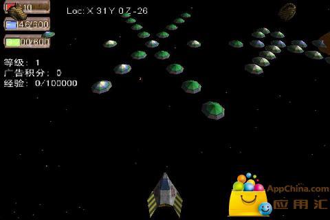 玩射擊App|星球大战3D免費|APP試玩