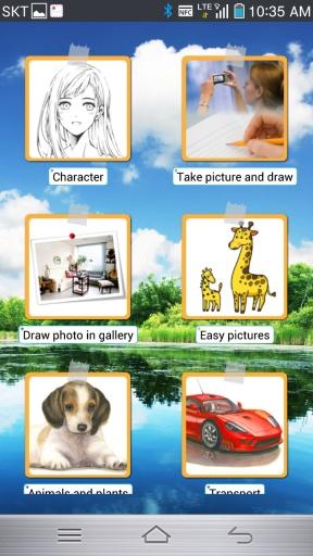 临摹绘画 生活 App-愛順發玩APP