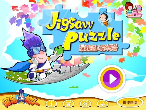 玩免費益智APP|下載呆呆超人学英语-Jigsaw Puzzle(幼儿英语游戏)-黄金教育 app不用錢|硬是要APP
