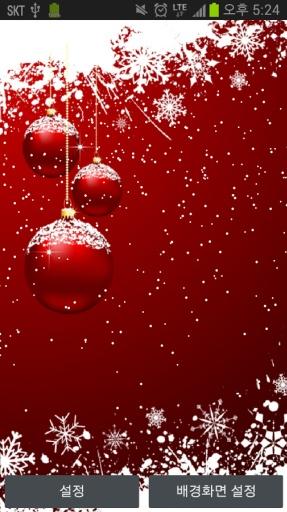 ★背景白雪皑皑的圣诞