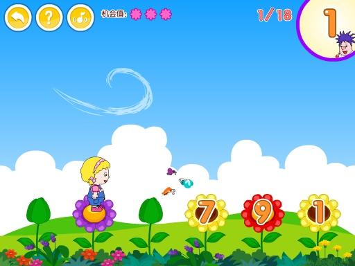 玩免費生產應用APP|下載呆呆超人 魔法花园 黄金教育 app不用錢|硬是要APP