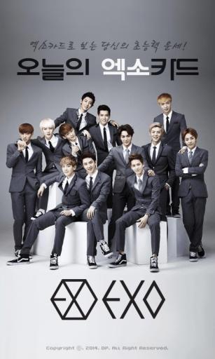 2014星座测试 - EXO心理占星