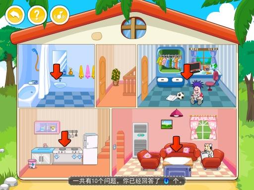 呆呆超人-低碳环保生活(幼儿科普游戏)-黄金教育