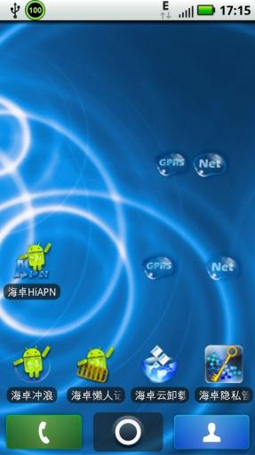 工具必備免費app推薦|海卓HiAPN(一键上网)線上免付費app下載|3C達人阿輝的APP