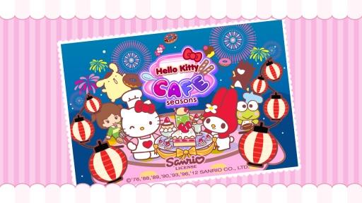 Hello Kitty 咖啡厅- 万圣节篇