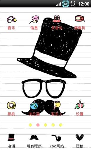 玩免費工具APP|下載YOO主题-个性小胡子 app不用錢|硬是要APP
