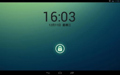 深绿海平板主题HD 工具 App-癮科技App