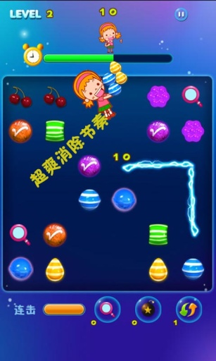 卡通糖果屋 益智 App-癮科技App