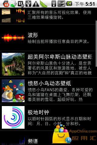 【免費個人化App】超美阿尔卑斯山脉动态壁纸-APP點子
