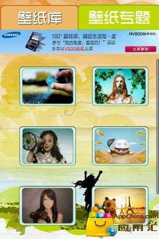 橋本愛Hashimoto Ai 【共收藏22 張桌布圖】 - 桌布秀 - Showwall