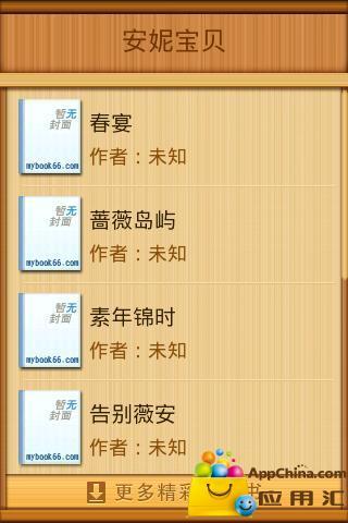 乳酸菌的效用@ 吹西吹泡泡:: 隨意窩Xuite日誌