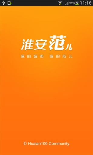 「范儿」、上海人说的 - 知乎