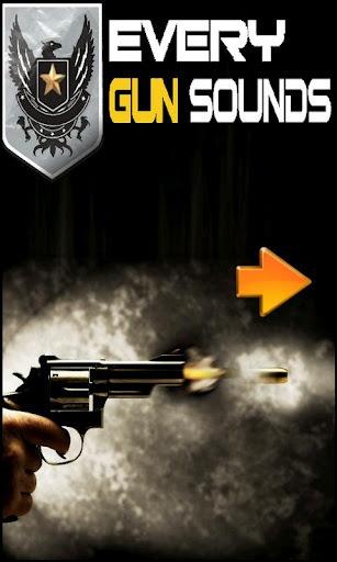 CS-音效素材下载_枪声-枪-现代武器- 爱给网