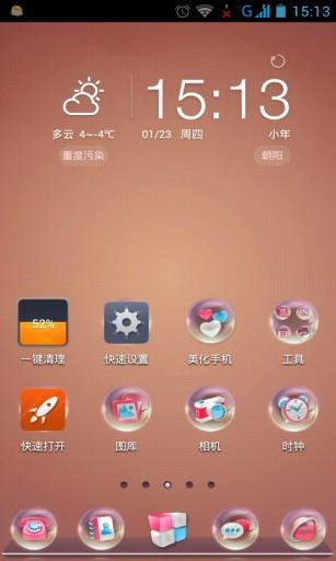 玩工具App|360手机桌面主题-love免費|APP試玩