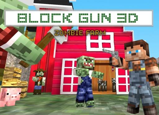 3D像素枪手:僵尸农场
