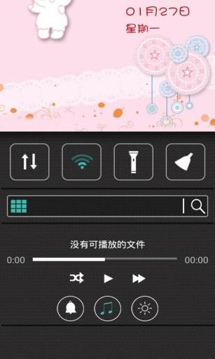 卡通小熊主题锁屏 工具 App-愛順發玩APP
