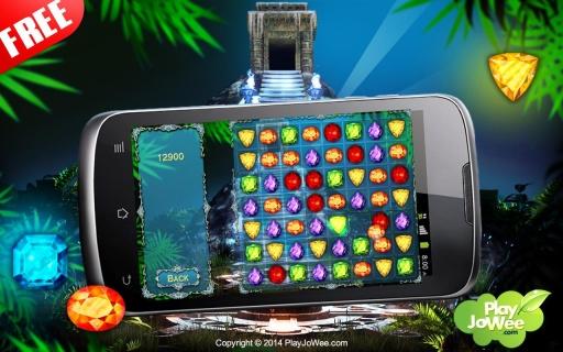 【免費益智App】失落的宝藏:宝石探秘-APP點子
