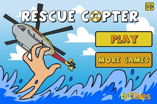 直升机急救队