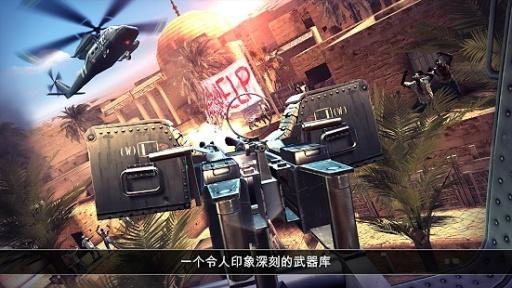 死亡扳机2