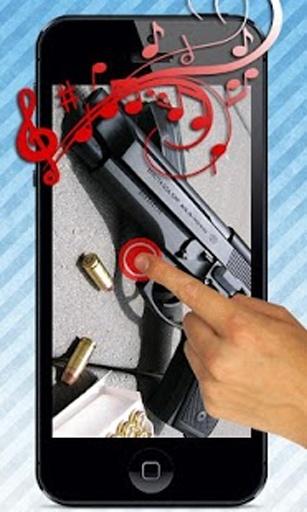 枪手枪手枪声