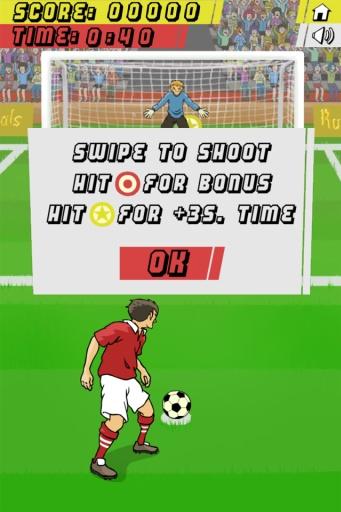 暴力足球射门截图2