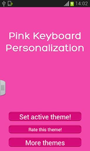 粉红色的键盘个性化截图0