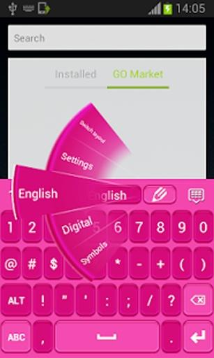 粉红色的键盘个性化截图2