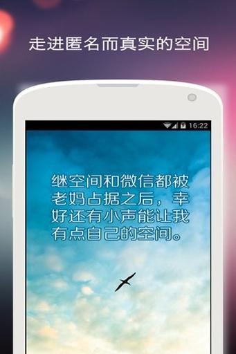 電視連續劇(最新台劇、韓劇、大陸劇、日劇) - 1mobile台灣第一安卓 .. ...