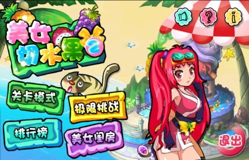 目前主要智慧型手機作業系統介紹 | EZplay技研社 (i-mobi) 科技輕鬆玩!!