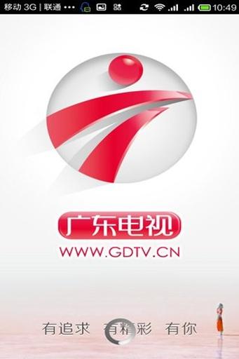 彿山電視台 | fstv.com.cn