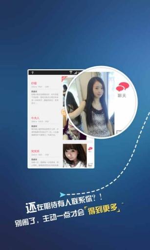 有恋约会app - 首頁
