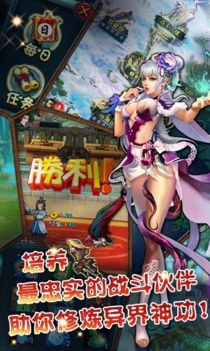 异世仙君笑傲七界(争霸)|玩網游RPGApp免費|玩APPs