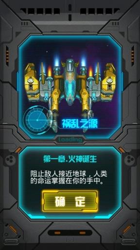 免費下載射擊APP|雷霆战机2高清HD app開箱文|APP開箱王