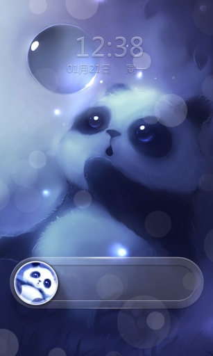 超萌熊猫主题解锁 可爱桌面锁屏动态壁纸
