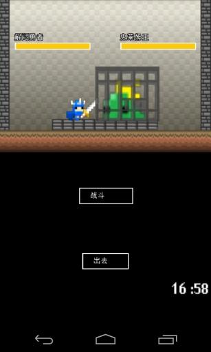 玩免費角色扮演APP|下載王国冒险 汉化版 app不用錢|硬是要APP