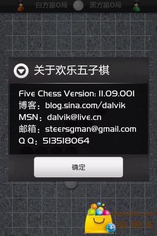 玩免費棋類遊戲APP|下載欢乐五子棋 app不用錢|硬是要APP