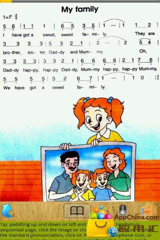 2a牛津小学英语-儿童教育