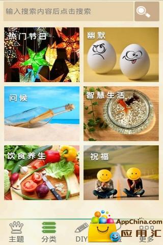 酷信热门图片美图分享 生活 App-愛順發玩APP