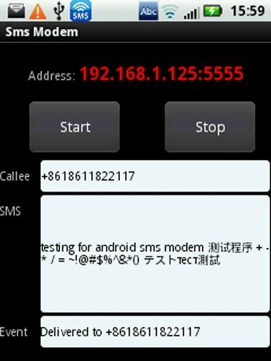 短信猫 通訊 App-癮科技App